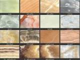 تولید انواع سنگ